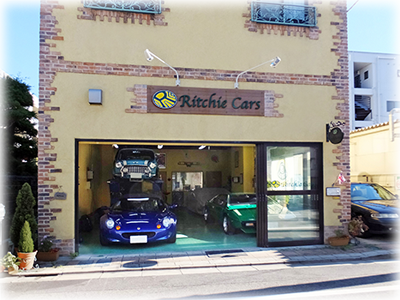 Ritchie Cars 外観写真